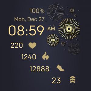 Christmas Night Time